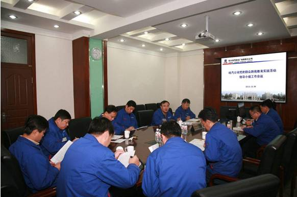 Mobilization meeting of Bonlycasting